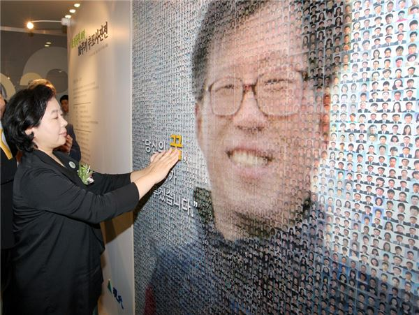 """현정은 현대 회장 """"못다 이룬 꿈 이루겠습니다"""""""