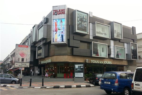 CJ푸드빌 뚜레쥬르, 말레이시아 1호점 오픈