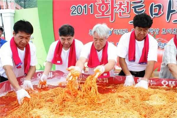 오뚜기, '화천 토마토 축제' 후원