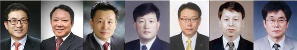 KB국민은행 신임 부행장 6명 선임