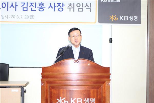 """KB생명 김진홍 사장 """"생명보험업계 5위 목표"""""""