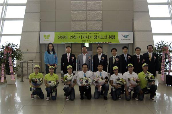 진에어, '8번째 단독 해외노선' 인천~나가사키 정기편 취항