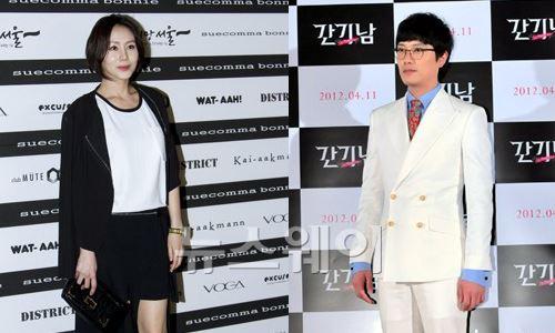 박희순-박예진, 영화관 데이트 포착···'3년차 커플 인증'