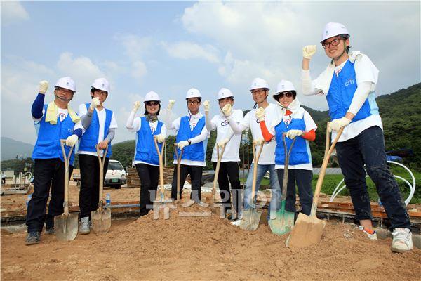 '씨티 가족 희망의 집짓기' 행사에 참여한 임직원들