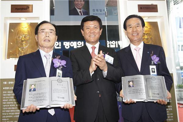 박수받는 기업은행 '명예의 전당'수여자들