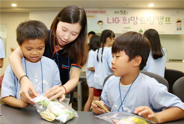 LIG손해보험, 'LIG희망드림캠프' 개최