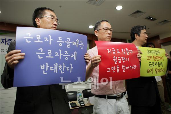 [NW포토]한국납세자연맹, 세액공제 전환 재검토 촉구