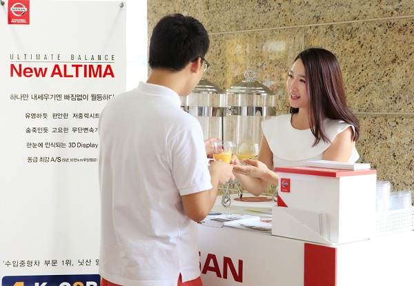 닛산 알티마, 롯데백화점서 명품 대우