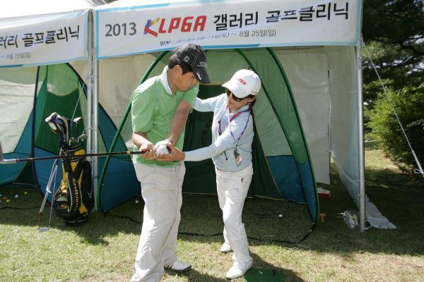 KLPGA, MBN-김영주여자오픈 대회기간 중 갤러리에게 골프지도