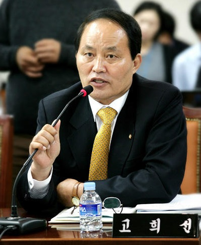 고희선 새누리당 의원, 폐암으로 별세 (2보)