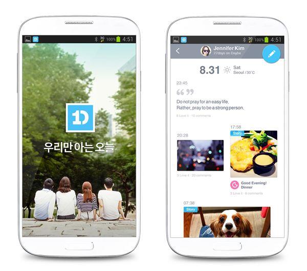 SK컴즈, 진짜 친한 친구들을 위한 모바일 SNS '데이비' 출시