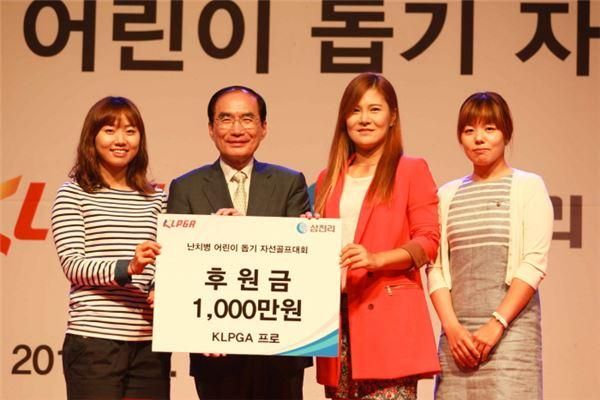 '미녀골퍼' 김하늘 등 여자프로들, 난치병 어린이 자선골프 참가