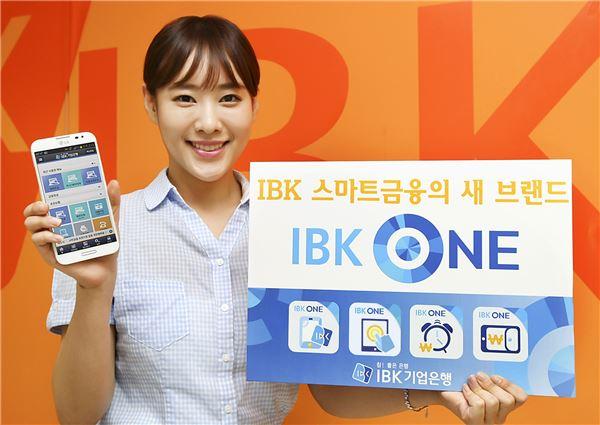 IBK기업은행, 스마트금융 새 브랜드'IBK ONE'런칭