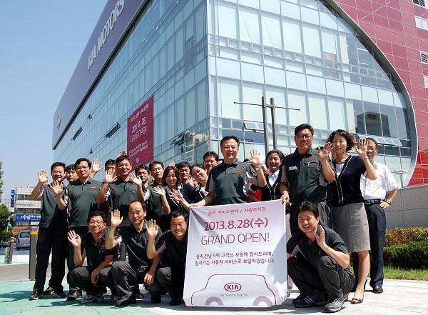 기아차, 대전·광주 서비스센터 새 단장 오픈