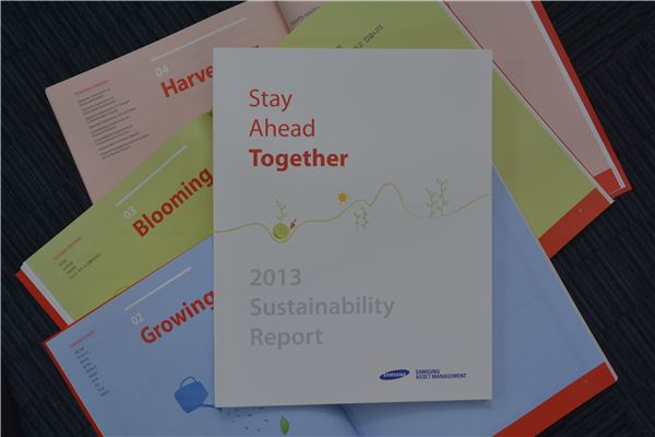 삼성자산운용, 업계 최초 지속가능경영보고서 발간