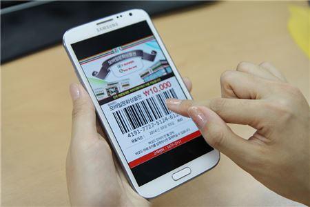 스마트폰시대…종이상품권 지고 모바일상품권 뜬다