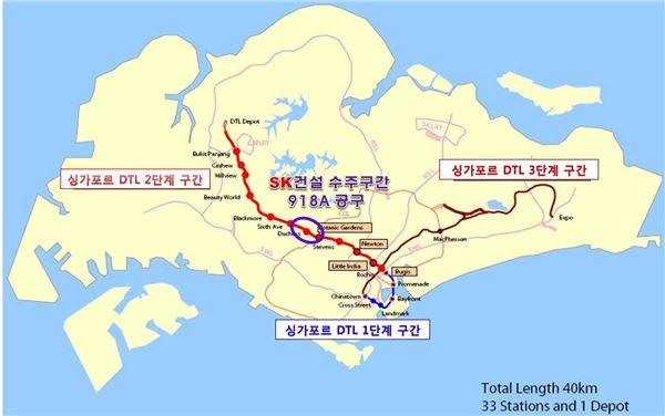 SK건설, 1930억 규모 싱가포르 지하철공사 수주