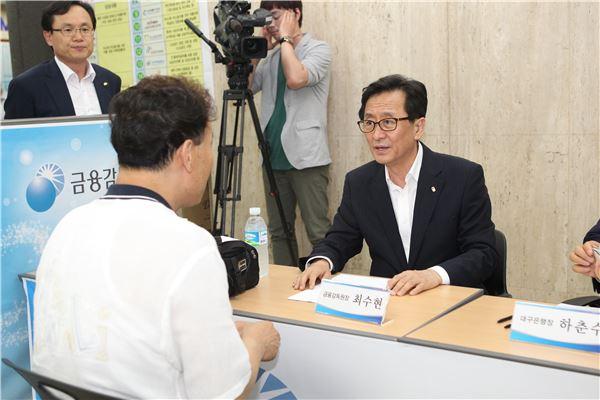 """최수현 금감원장 """"악덕 대부업체 직접 대처할 것"""""""
