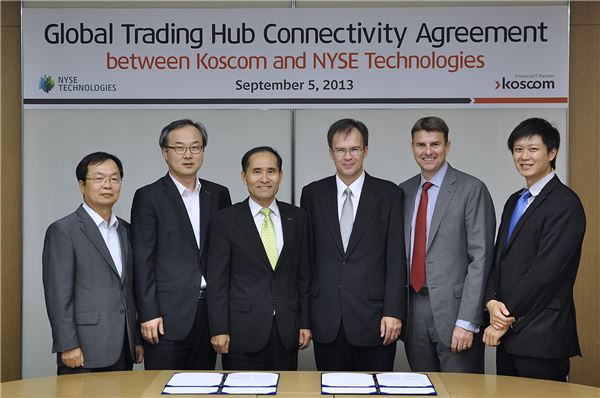 코스콤, NYSE테크와 글로벌 트레이딩 허브 연계사업 추진