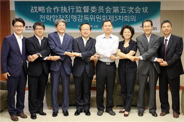 하나銀, 길림은행과 전략합작집행감독위원회 개최
