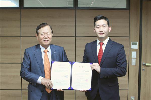 일동제약, UN SDGs 지원 한국협회 회원사 가입