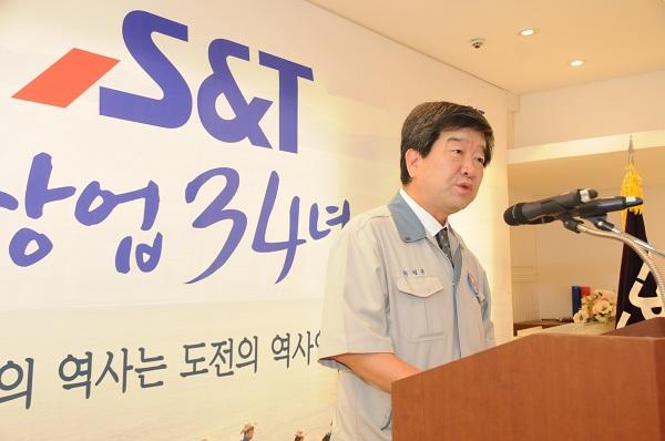 """최평규 회장 """"S&T 34년의 기업역사 임직원 열정·노력의 근간이다"""""""