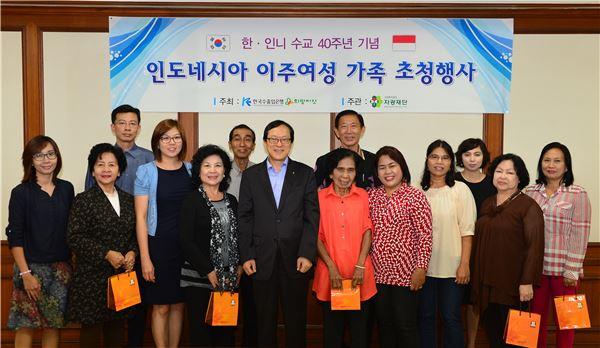 수출입銀, 印尼 이주여성 가족 초청 행사 후원
