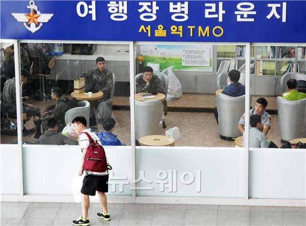 서울역 TMO 대합실의 풍경