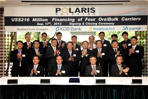 산은, 폴라리스쉬핑 선박금융 주선 성공