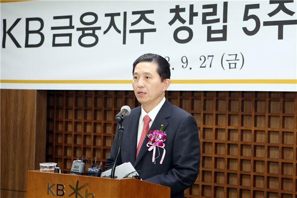 """임영록 KB 회장 """"환경급변 금융거래 속도 빨라지고 있어"""""""