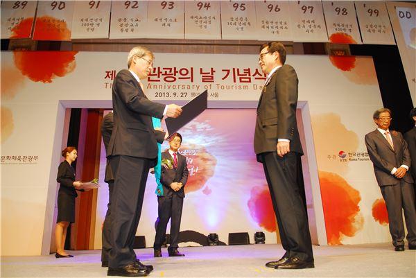 박상환 하나투어 회장, 관광진흥유공자 '금탑산업훈장' 수상