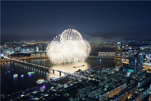 2013 서울세계불꽃축제, 10월 5일 여의도 한강공원서 개최