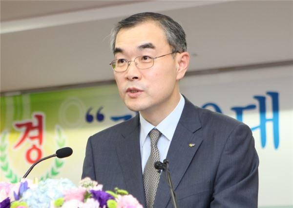 서근우 신보 이사장 취임