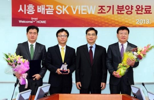 SK건설, '시흥배곧SK뷰' 1442가구 계약 100% 완료