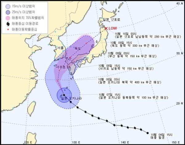 태풍 '다나스' 북동진, 제주 태풍특보 해제