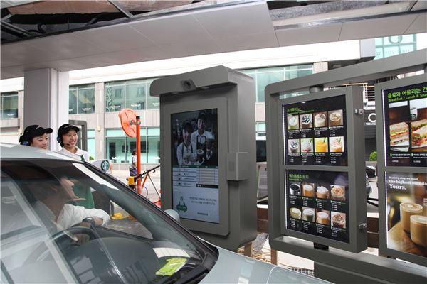 스타벅스, 일산 백석역점 '드라이브 스루' 2호점 오픈