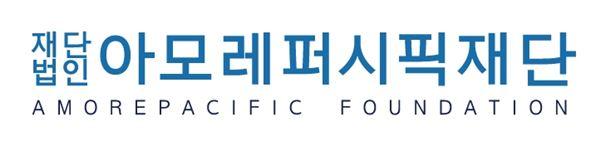 아모레퍼시픽재단, 2013년도 학술연구비 전달식 개최