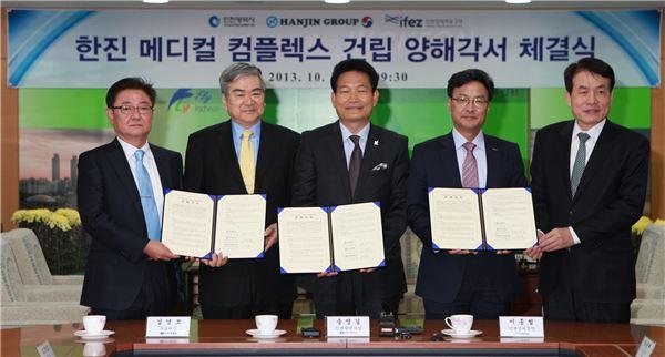한진그룹, 인천 송도에 '한진 메디컬 콤플렉스' 조성