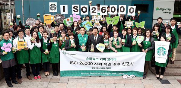 스타벅스, '대한민국 지속가능성 지수' 커피전문점 부문 3년 연속 1위
