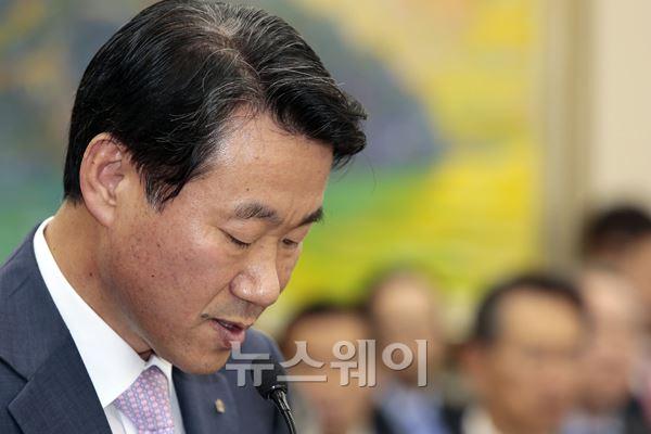 정무위 국감, 보고하는 서종대 한국주택금융공사 사장