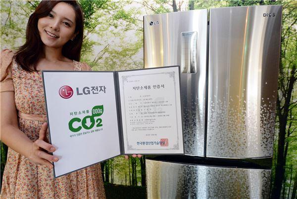 LG전자, 김치냉장고 '저탄소제품인증' 획득