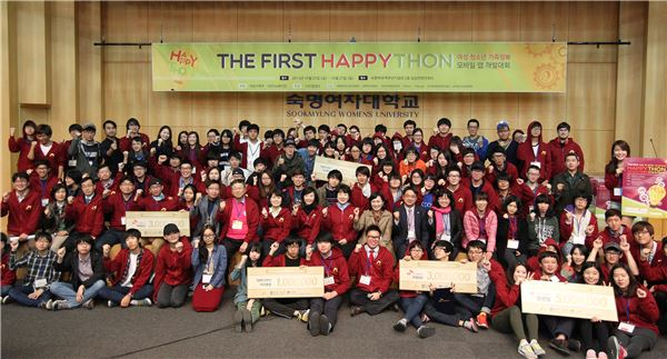 SK이노베이션-여가부, 모바일 앱 개발대회 개최