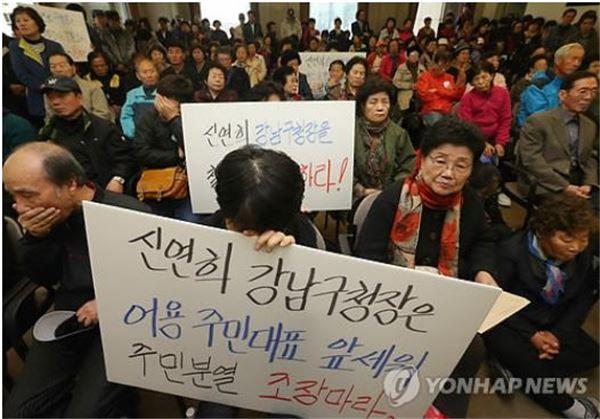구룡마을 주민, 강남구청 국민감사 청구