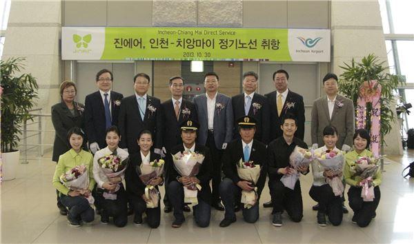 진에어, 인천~치앙마이 정기편 취항…첫 편 탑승률 98%