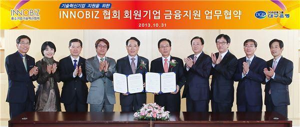 대구銀, 중소기업기술협회와 '금융지원 업무협약' 체결