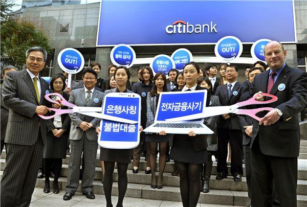 씨티銀, 금융소비자보호 앞장선다