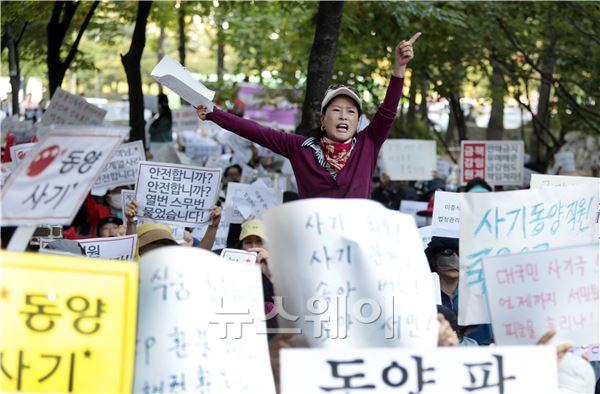 동양사태 투자피해자, 첫 집단소송 제기…향후 전망은?