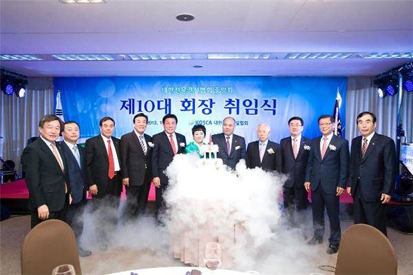 제10대 표재석 전문건설협회 회장 취임