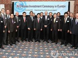 바스프·지멘스 등 유럽 5개사서 3920억 투자 유치