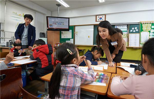아주캐피탈, 초등학생 대상 경제교실 수업 진행